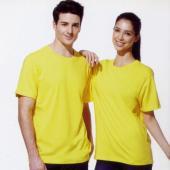 短袖圓領棉質T恤-黃色